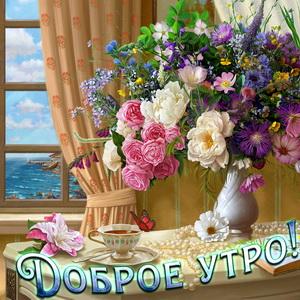 Открытка с букетом цветов на столе