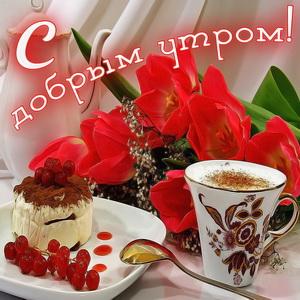 Открытка с цветами и пирожным