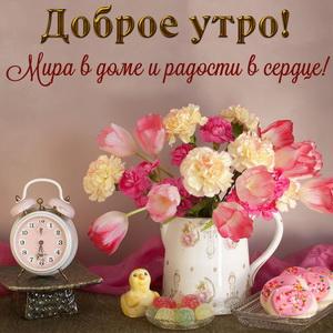 Картинка с красивым букетом и будильником