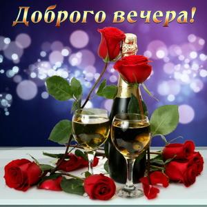 Картинка с шампанским и розами