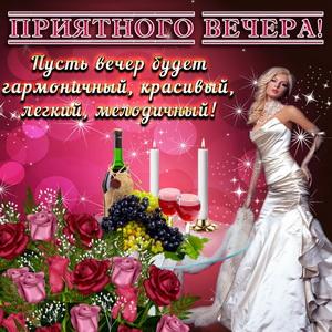 Женщина и розы на сияющем фоне