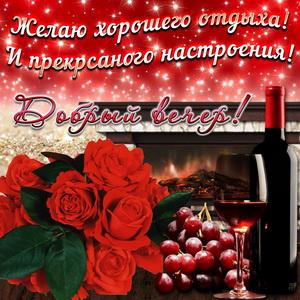 Картинка с красными розами и вином