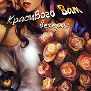 Открытка с женщиной и розами