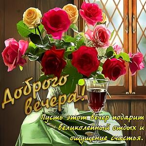Картинка с красивым букетом цветов у окна