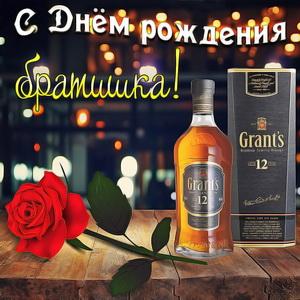 Бутылка виски и роза для брата