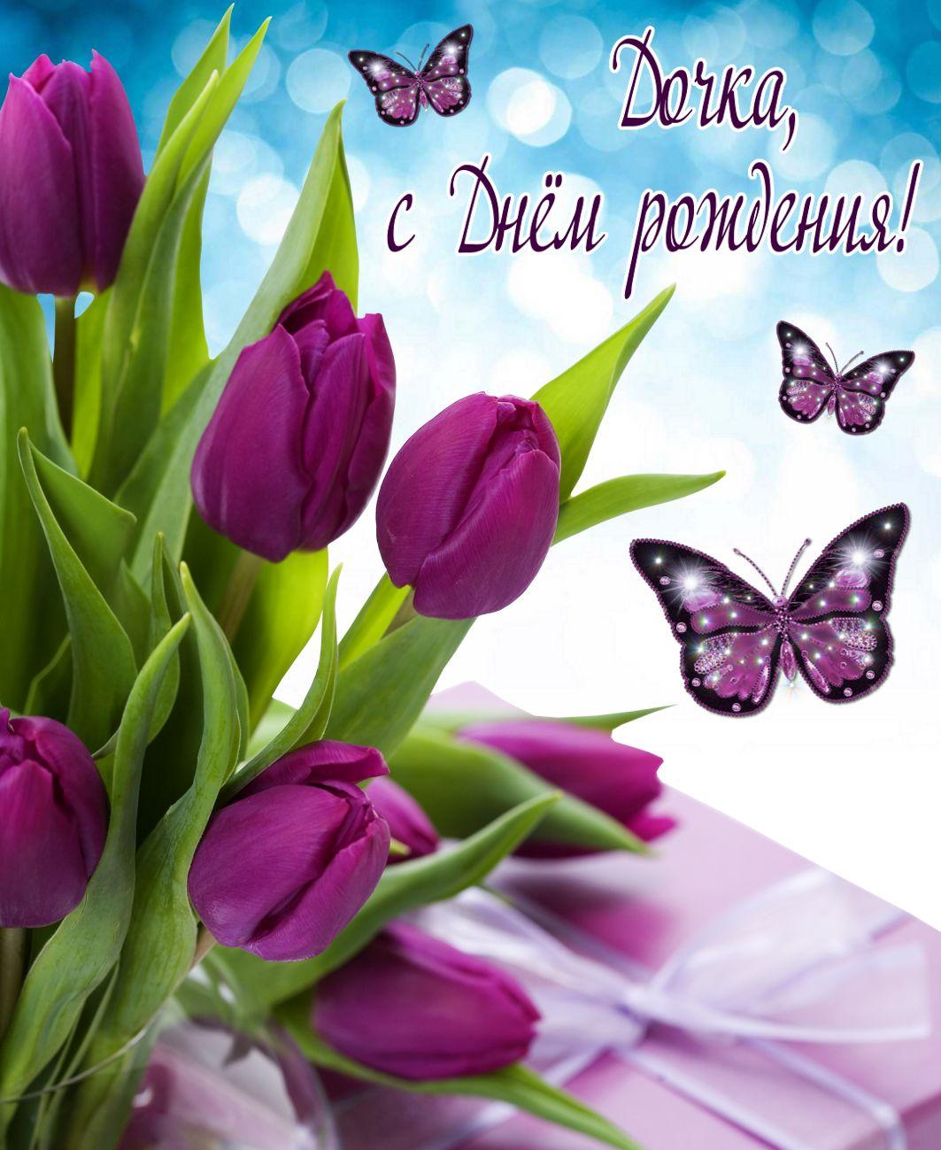 Виолетта, красивая открытка с днем рождения для женщины тюльпаны