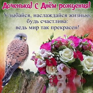 Открытка с оригинальным букетом цветов