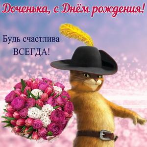 Кот в сапогах с красивым букетом цветов