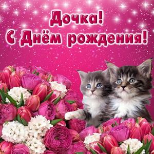 Забавные котята на сияющем фоне с цветами