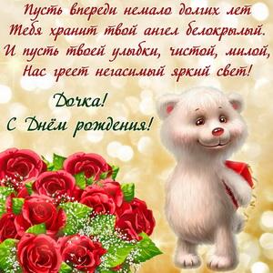 Забавный медвежонок и букет красных роз