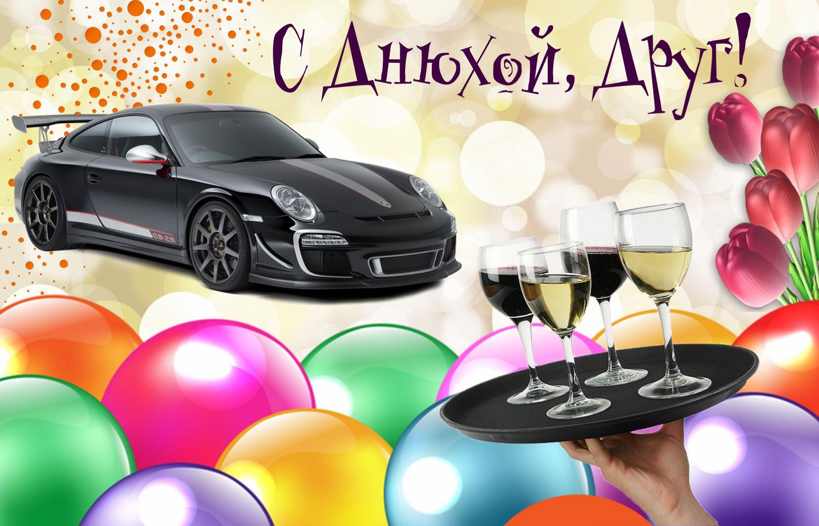 Машина в ярком оформлении на День рождения