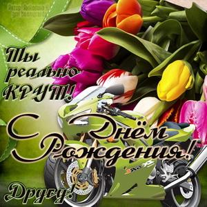 Тюльпаны и мотоцикл на День рождения другу
