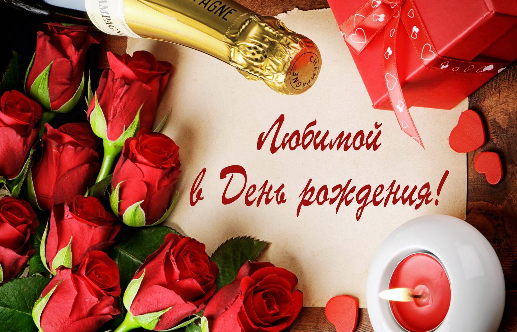вам праздничные картинки с розами рост
