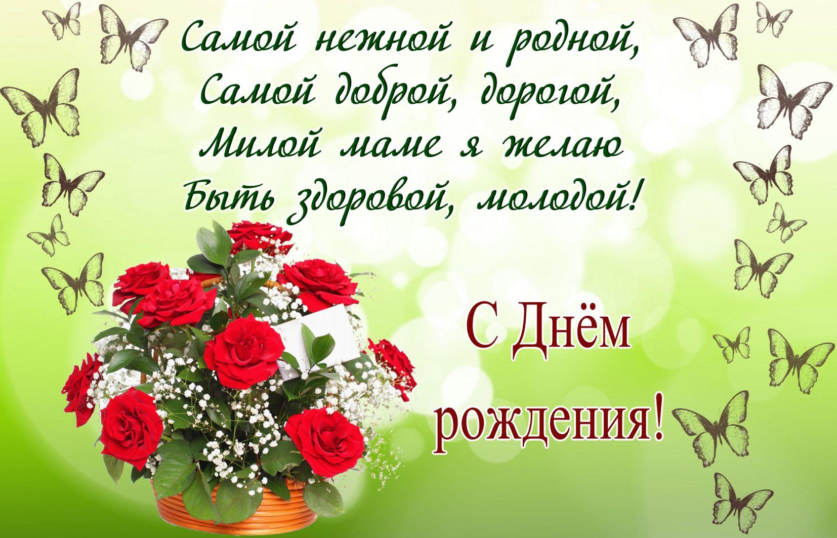 Открытка с цветами и конфетами