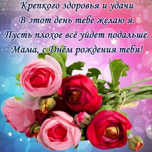 Пожелание и цветы на блестящем фоне