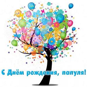 Сказочное дерево с цветами и шариками
