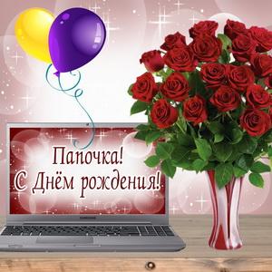 Открытка с ноутбуком и букетом роз