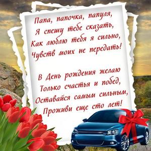 Машина с подарочной лентой на День рождения