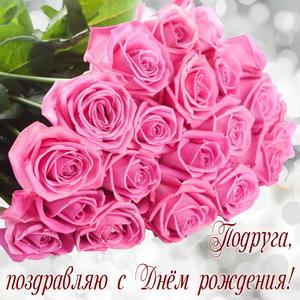 Огромный букет красивых розовых роз