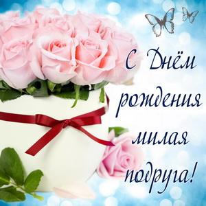 Букет розовых роз для милой подруги