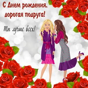 Две подружки на фоне красных роз