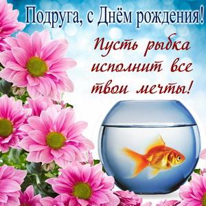 Золотая рыбка на фоне розовых цветов