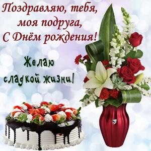 Тортик и букет цветов на сияющем фоне
