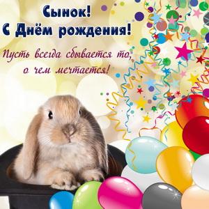 Милый кролик и воздушные шарики