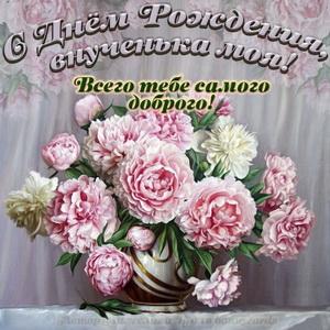 Букет красивых цветов на День рождения внученьке