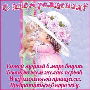 Картинка с девочкой в шляпке на День рождения внучке
