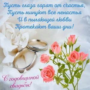 Картинка с розами и добрым пожеланием