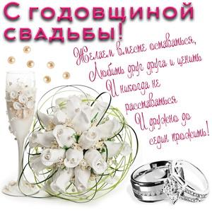 Открытка с белыми цветами и пожеланием