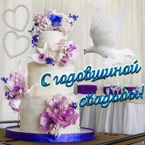 Картинка с красивым тортом и белым голубем