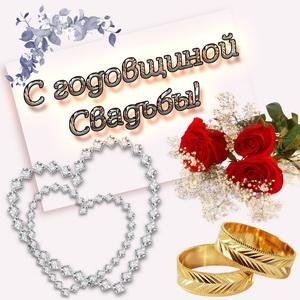 Красивые розы на годовщину свадьбы