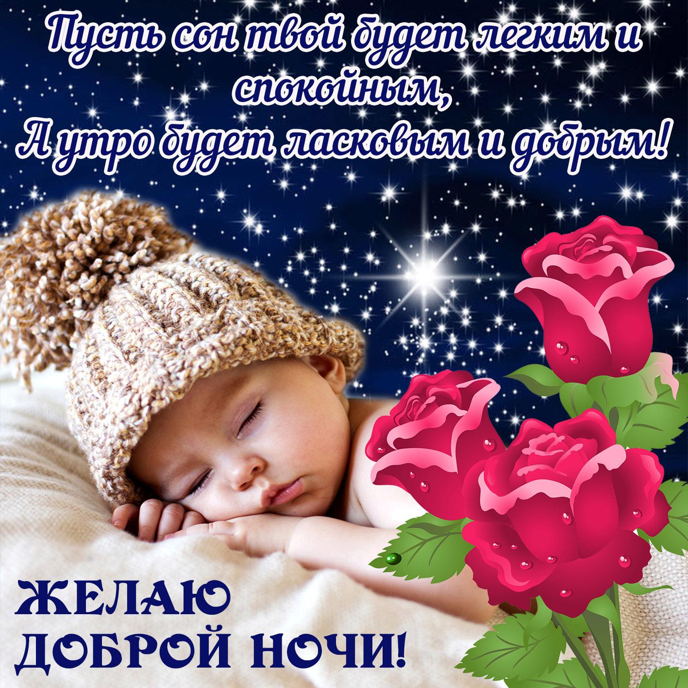 Днем, открытки самые интересные спокойной ночи
