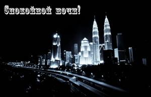 Ночной город с яркой подсветкой