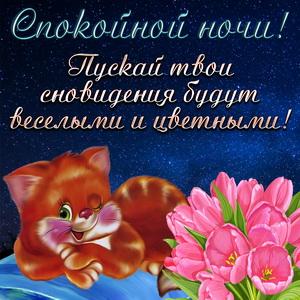 Картинка с рыжим котёнком и цветами