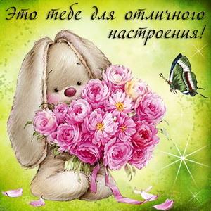Кролик с цветами для отличного настроения