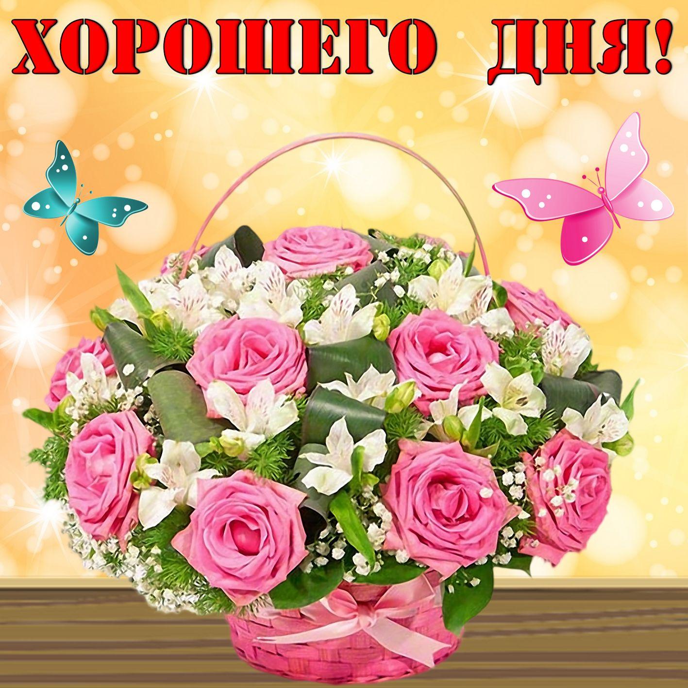 Открытки с красивыми букетами цветов в день рождения