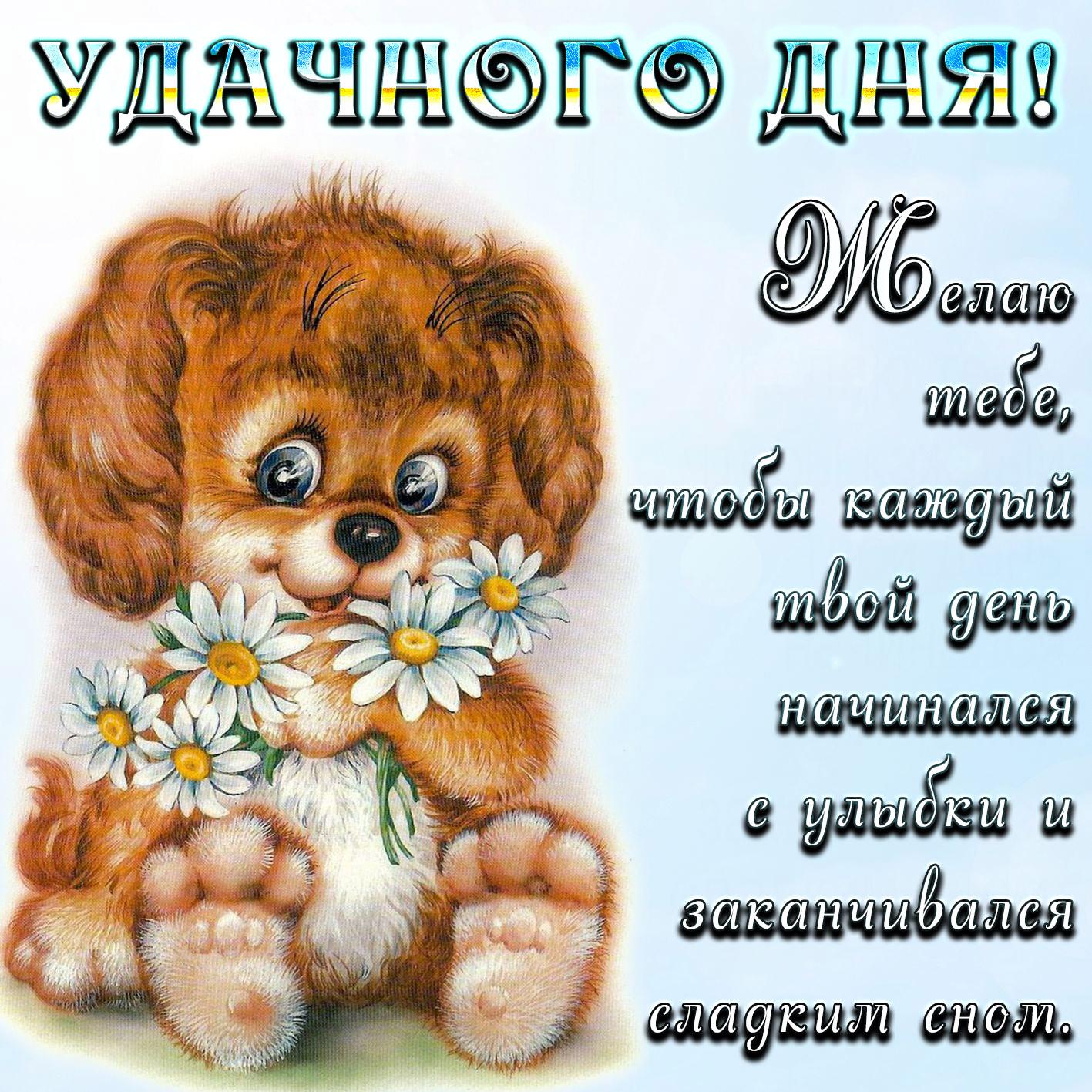 Открытка девушке удачи, открытка скрапбукинг открытка