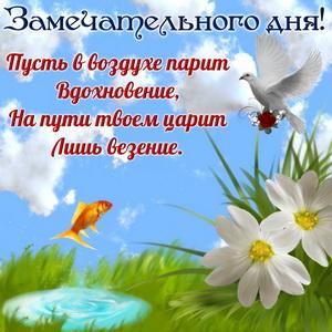 Картинка с голубем и цветами