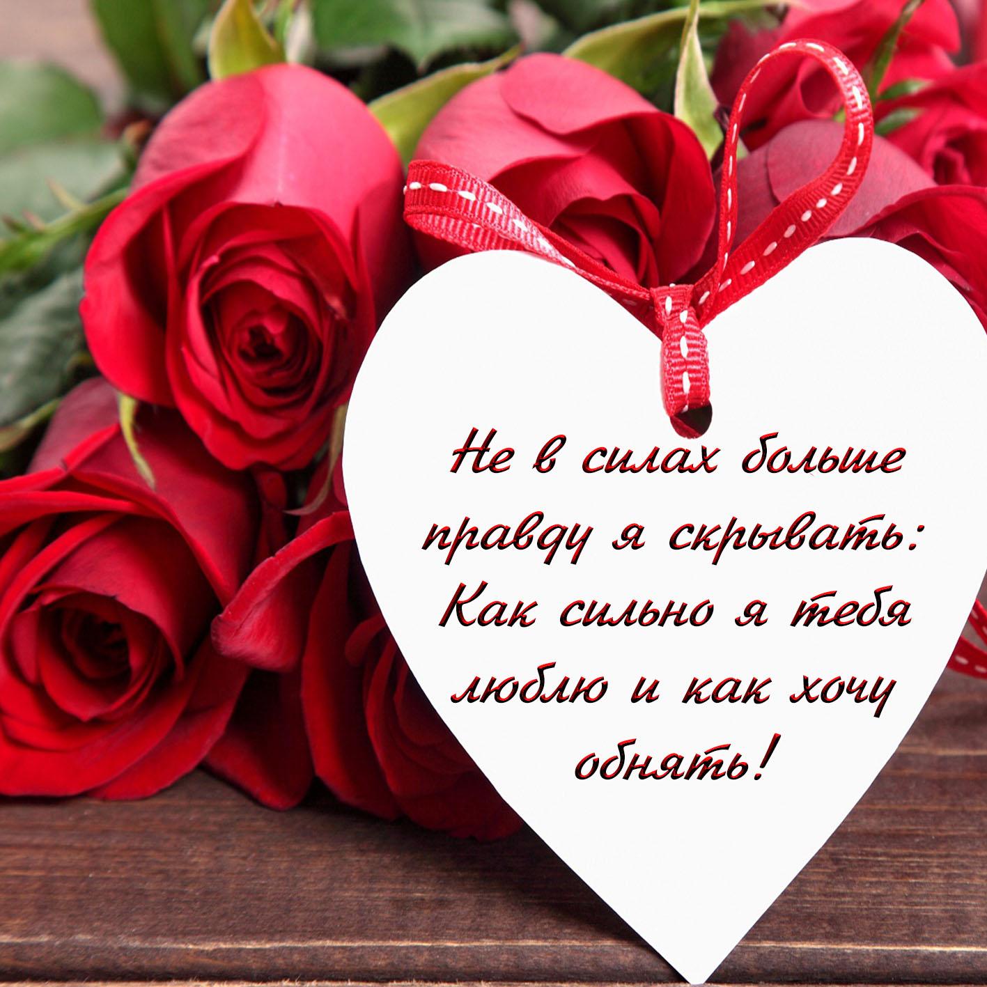Княгиня, открытка о любви любимой