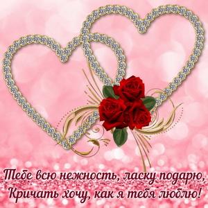 Два сердца из бриллиантов и розы