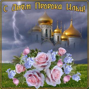 Цветы на фоне куполов к Дню Ильи Пророка