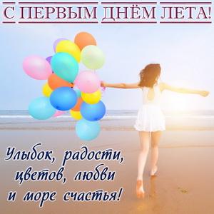 Девушка с воздушными шарами на пляже