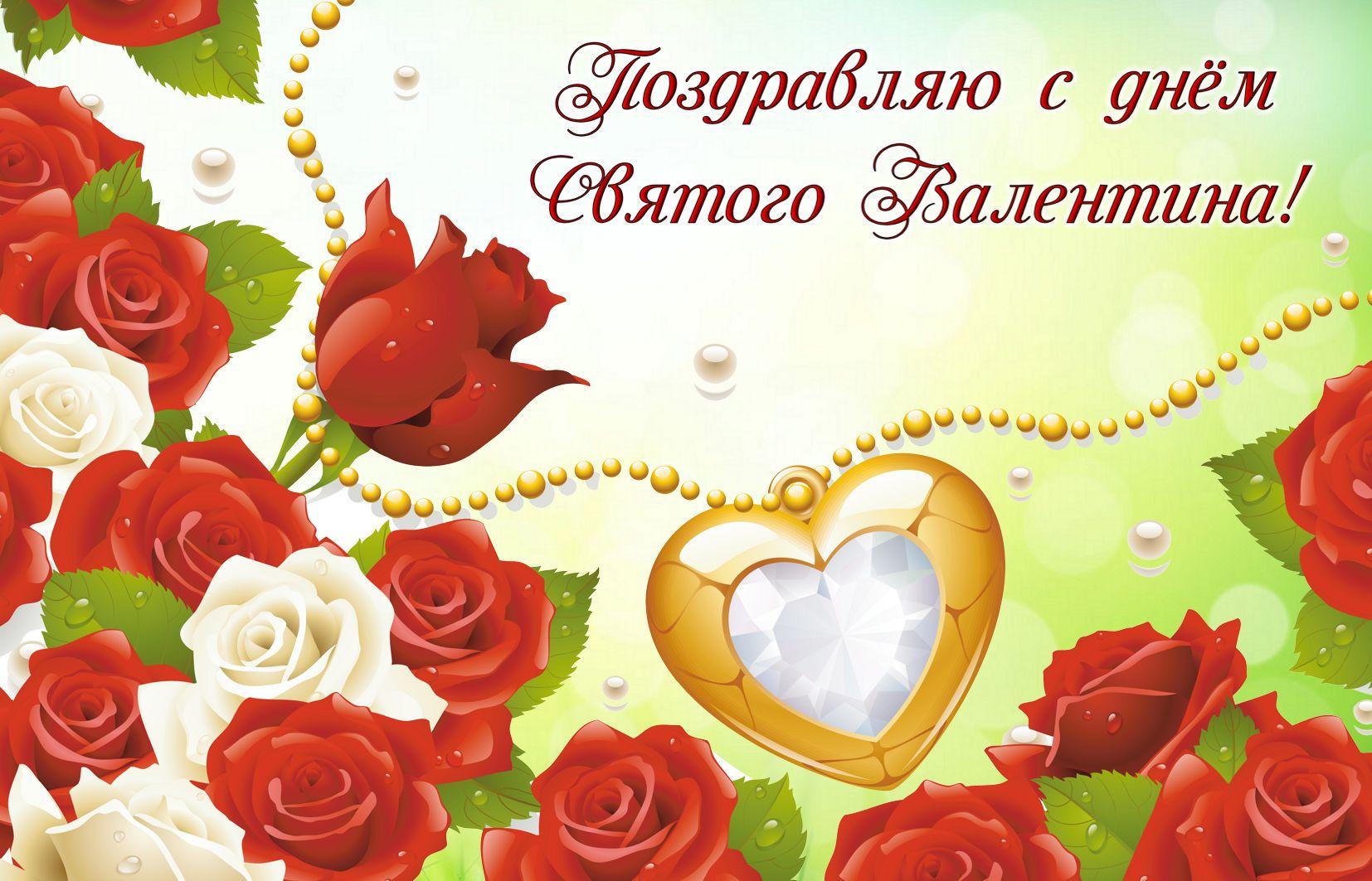 Поздравление на фоне красных роз