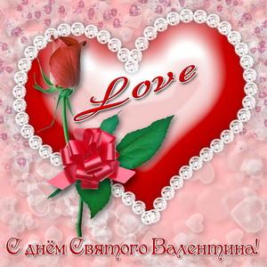 Роза с бантом в сердце на красивом фоне