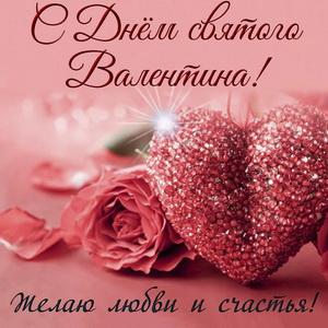 Картинка с красивым сердечком и розой