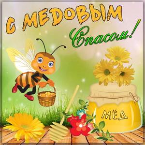 Пчёлка собирает урожай к Медовому Спасу