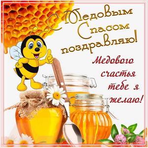 Забавная пчёлка поздравляет с Медовым Спасом